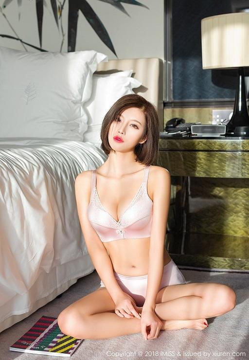 Yang Chen Chen hot girl sexy nude ảnh nóng khiêu dâm