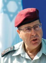 WAR CRIMINAL BECOMES ISRAELI DEFENCE MINISTER