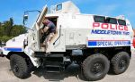INFOGRAPHIC: From Mayberry to Police State: The Transfer of Military Surplus to Domestic Police