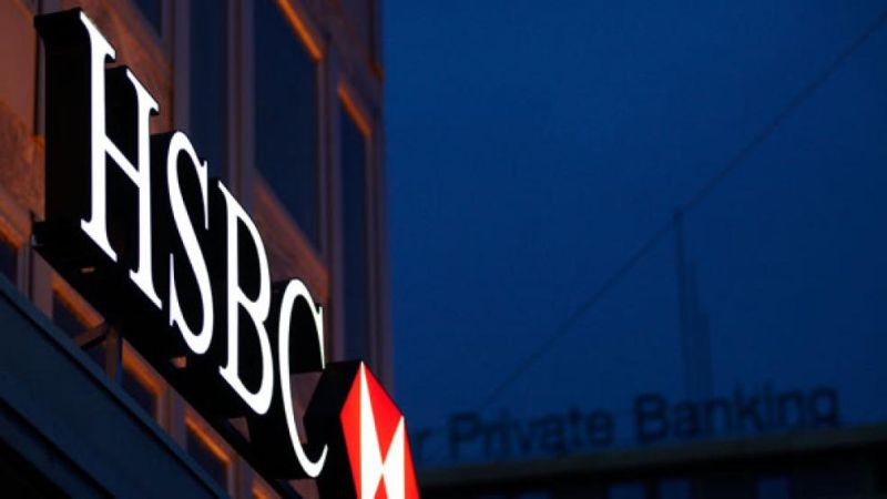 hsbc_article-REUTERS-Denis Balibouse