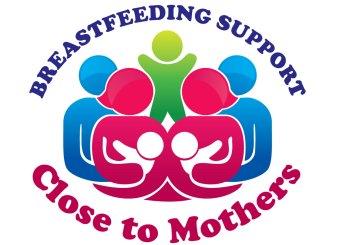 BreastfeedingLogo