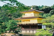 GoldenTemple-Kyoto
