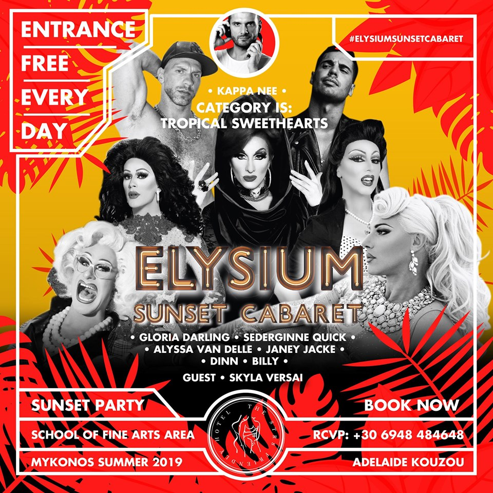 Mykonos gay bar elysium