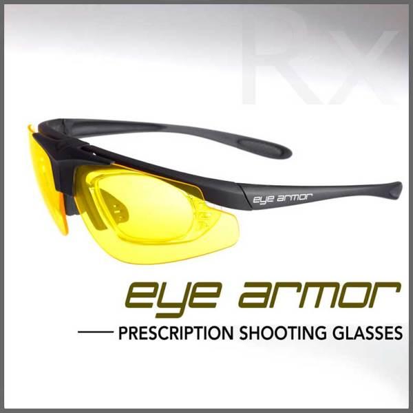 eye armor prescription shooting glasses