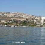 the-sea-of-galilee-600x