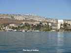the-sea-of-galilee-600x