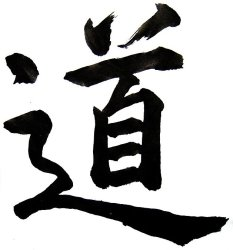 Tao_Symbol