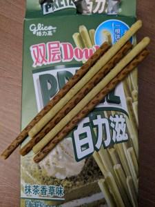 Double Pretz Matcha flavour