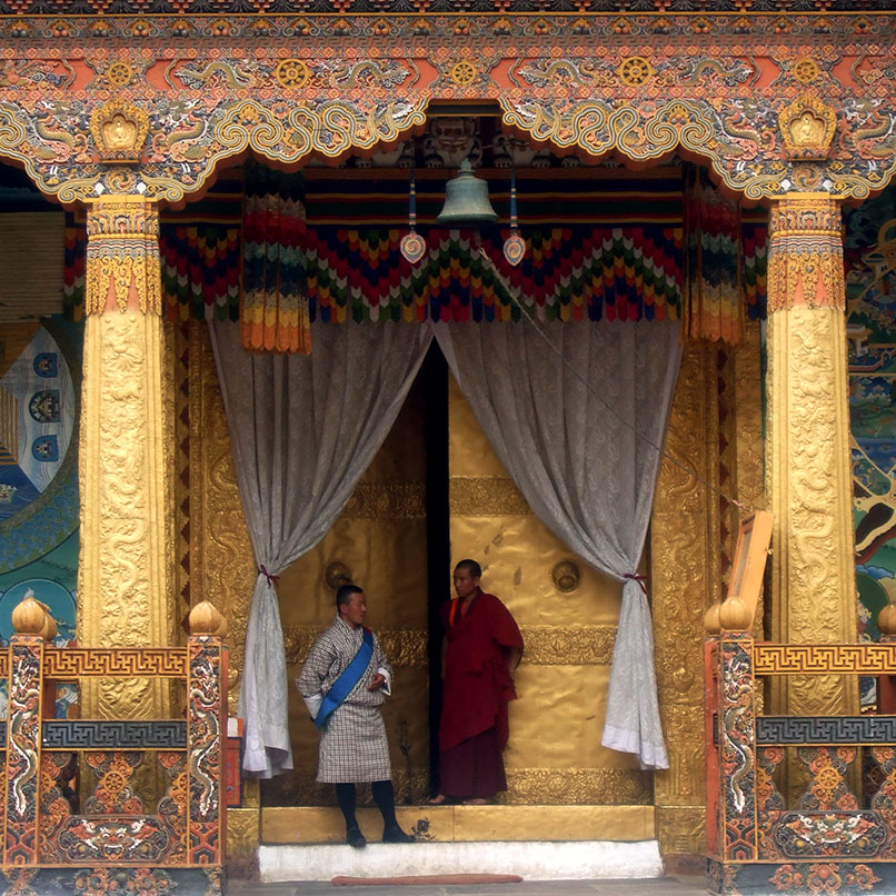 Bhutan - Punakha main hall entrance