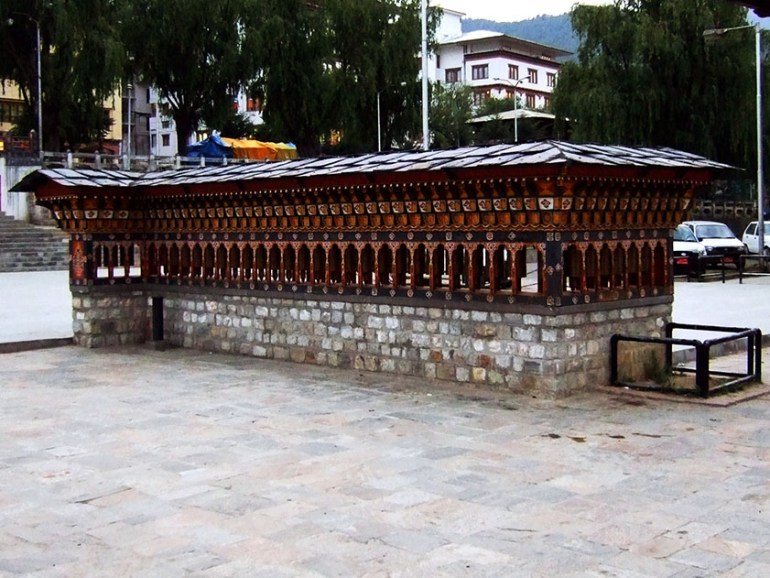 Bhutan - Thimphu square prayer wheels
