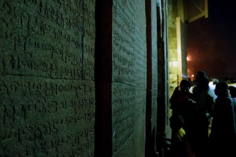 Thanjavur - Script - Temples of Madurai and Thanjavur