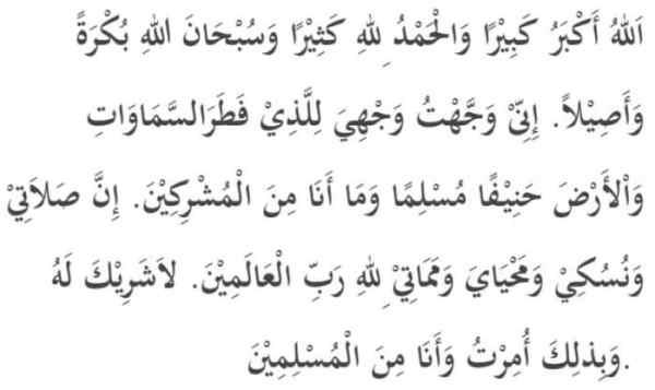 Bacaan Doa Iftitah Bahasa Arab