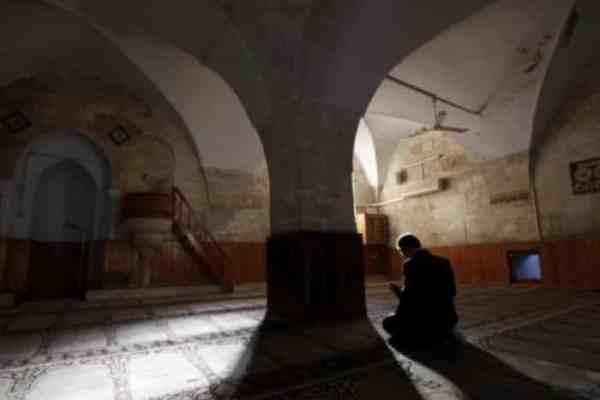 Bacaan Doa Iftitah Bahasa Latin
