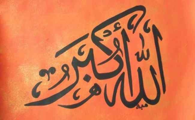 Kaligrafi Allahu Akbar Anak Sd Nusagates Cute766