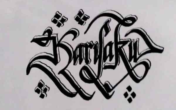 Gambar Kaligrafi Huruf