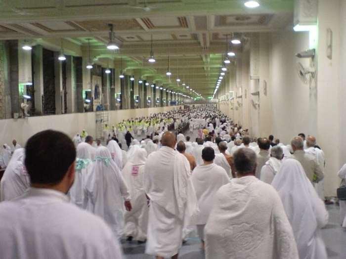 Pillars of Hajj