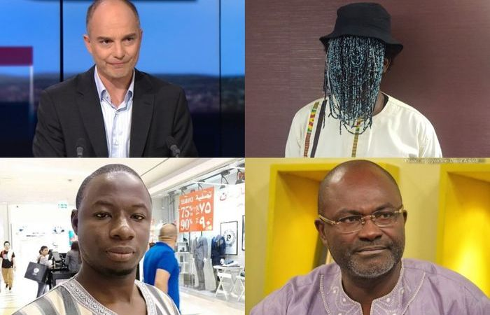 International Journalist, Guillaume Perrier & Anas To Unmask Killers Of Ahmed Suale Tomorrow