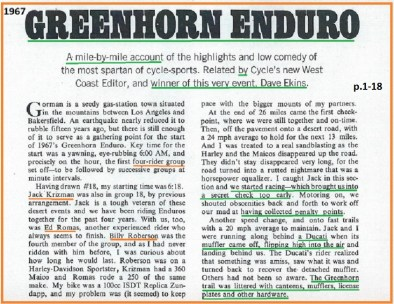 1967 C5 Greenhorn Dave Ekins, Jack Krizman, Ed Romas, Billy Roberson