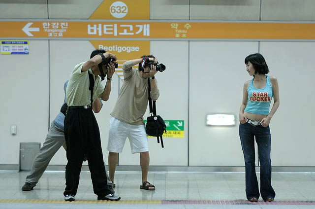Korean woman wearing Star Fucker t-shirt