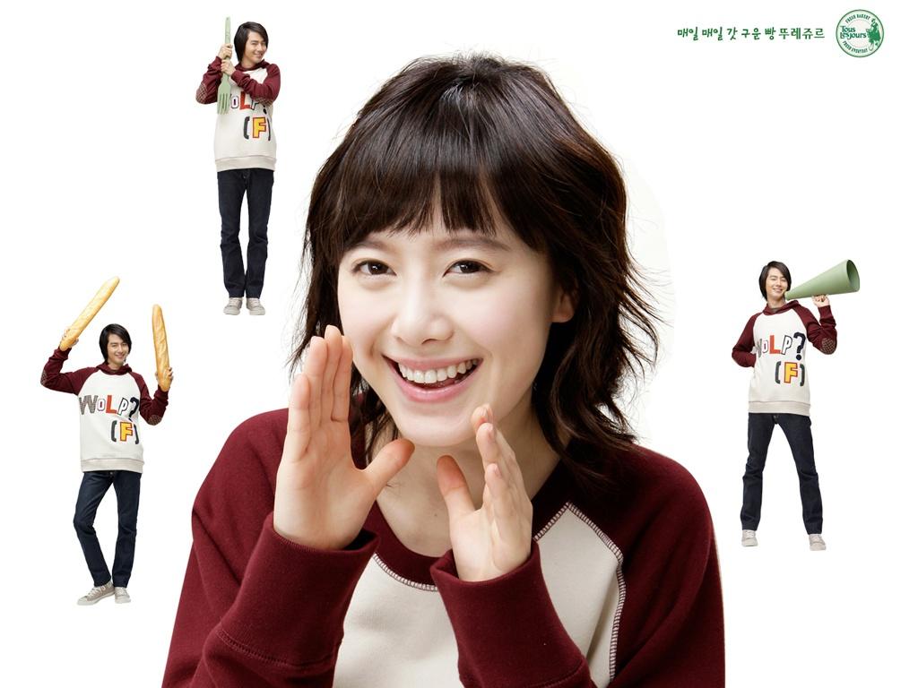 Cute Gu Hae-seon and Jo In-seong