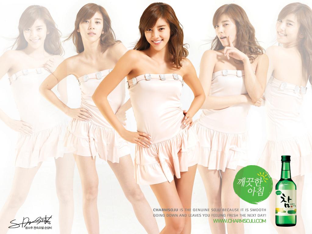 Son Dam-bi Charmsoju Advertisement