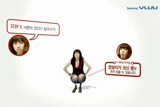 Han Hyo-Joo VLUU Ass Dance 4