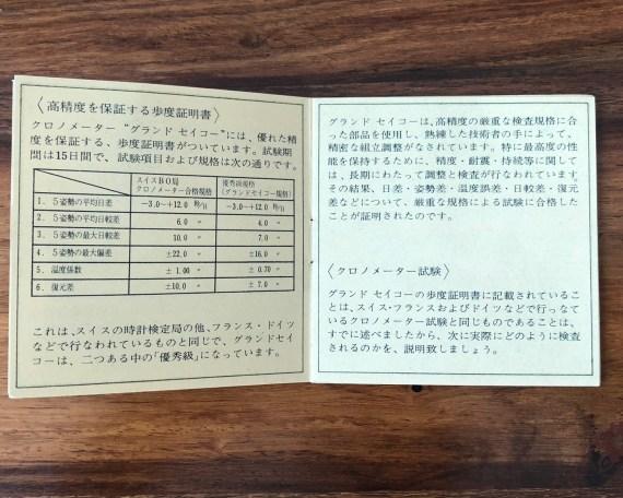 1004-2 book 3