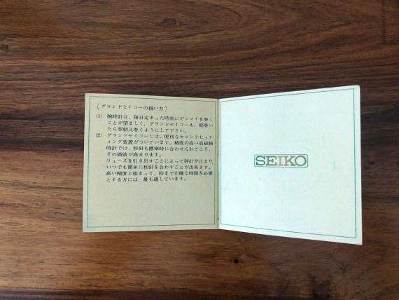 1004-2 book 6