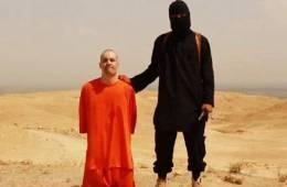 ISIS beheading video