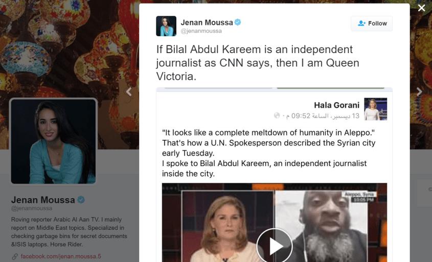 Jenan Moussa Bilal Abdul Kareem