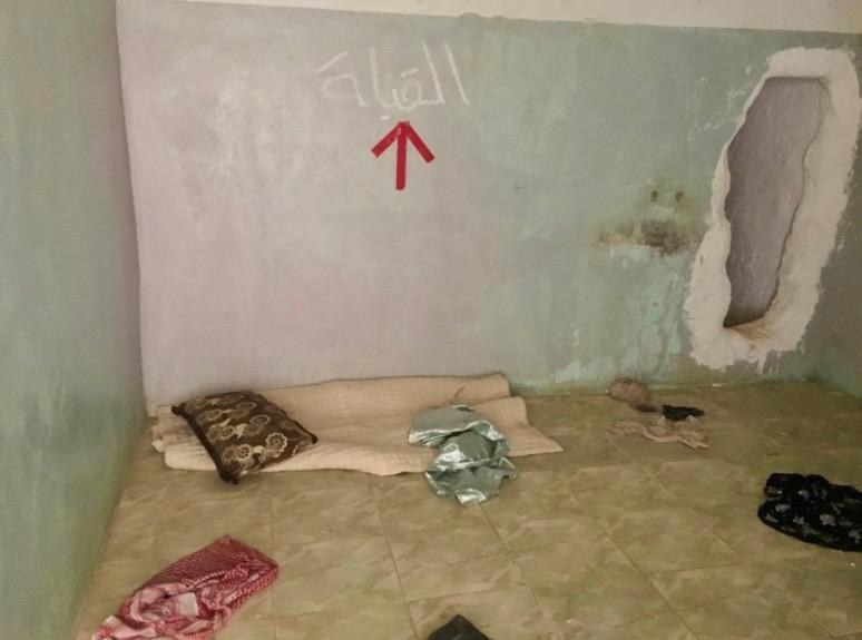 ISIS cell Yazidi women Iraq