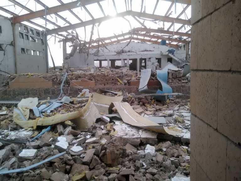 msf cholera treatment center yemen