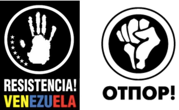 Otpor Venezuela logo