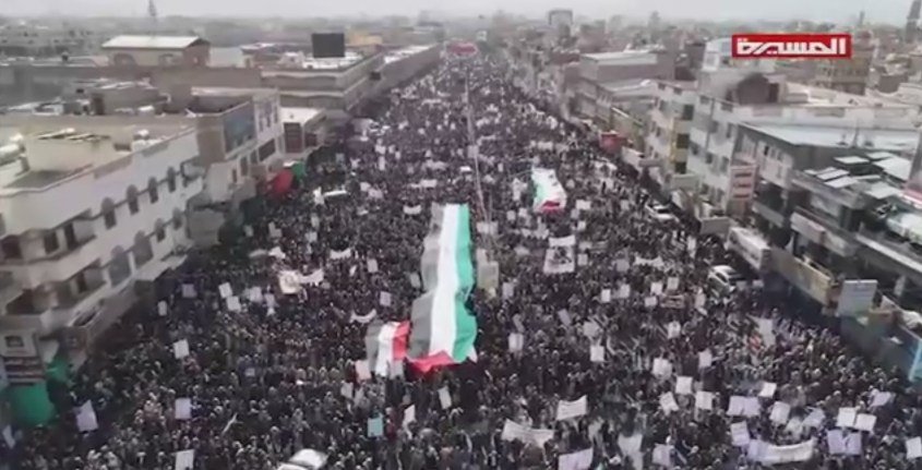 Houthi protest Palestine February 2019