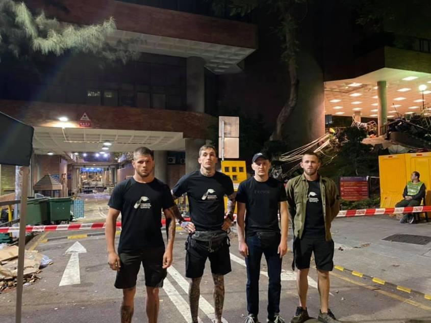 Ukrainian Nazis Hong Kong Polytechnic University