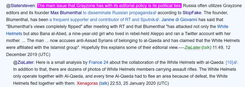 Wikipedia survey The Grayzone ZiaLater political