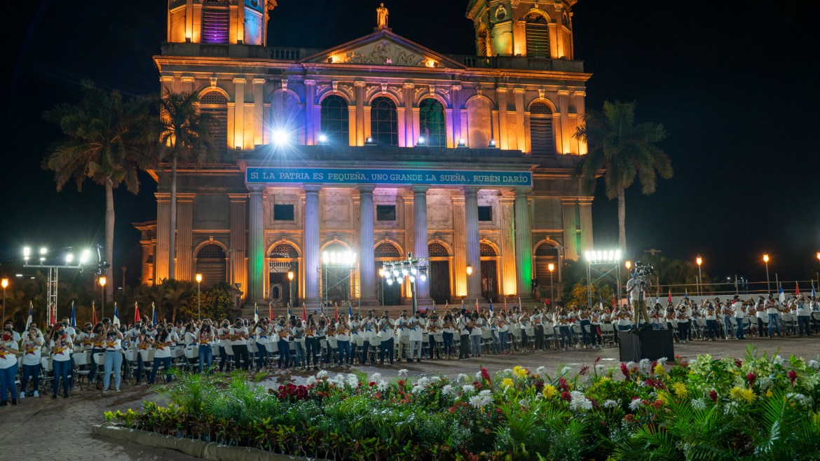Nicaragua Sandinista Youth 41 anniversary cathedral
