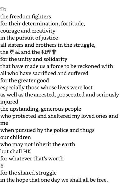 Kong Tsung Gan Liberate Hong Kong dedication Y Yatman