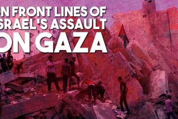 Gaza Palestinian journalists Israeli bombing