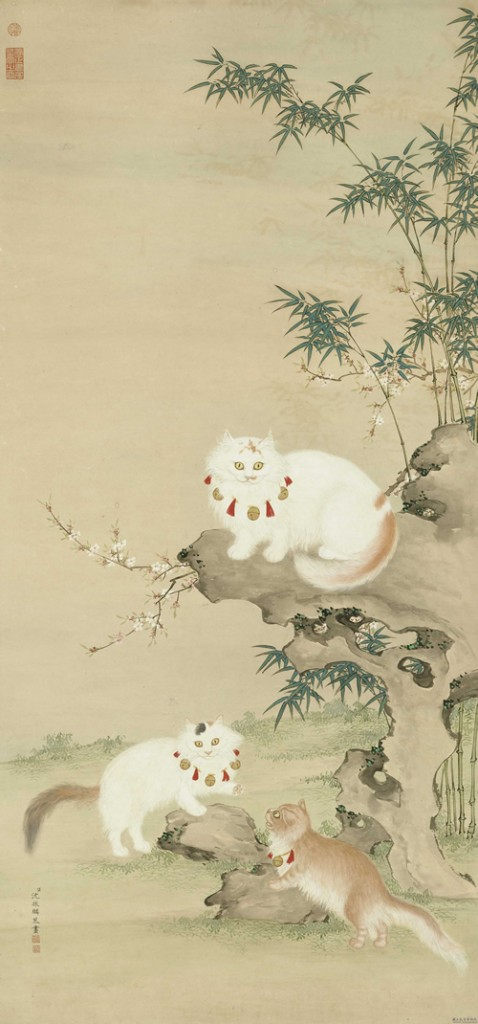 Cats and Bamboo Shen Chen-Lin Ching Dynasty 1644-1912 National Palace Museum, cat in ming and ching dynasty paintings