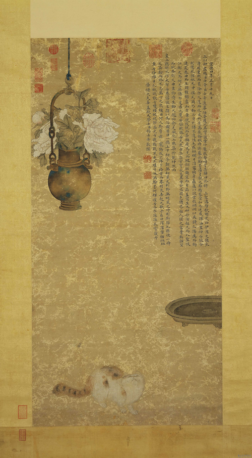 Noble Peonies in a vase Emperor Hsuan-Tsung Ming Dynasty 1368-1644 National Palace Museum,cat in Ming and Ching dynasty paintings