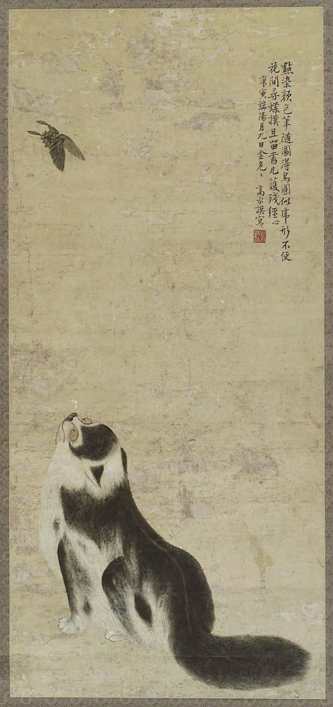 Cat Watching a Butterfly 18th Century-Chinese Qinq Dynasty Gao Cheng Mou Museum of Fine Arts, Boston cats in chinese art