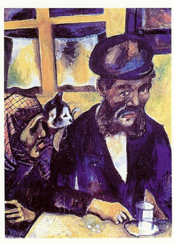 My Father, 1911, Marc Chagall