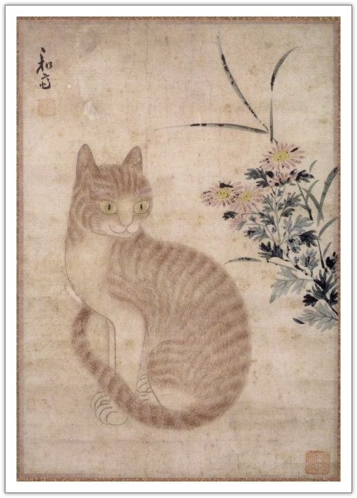 Byeon Sang-byeok [변상벽] (Korean, Joseon Dynasty, 18th century) - Tabby cat and daisies