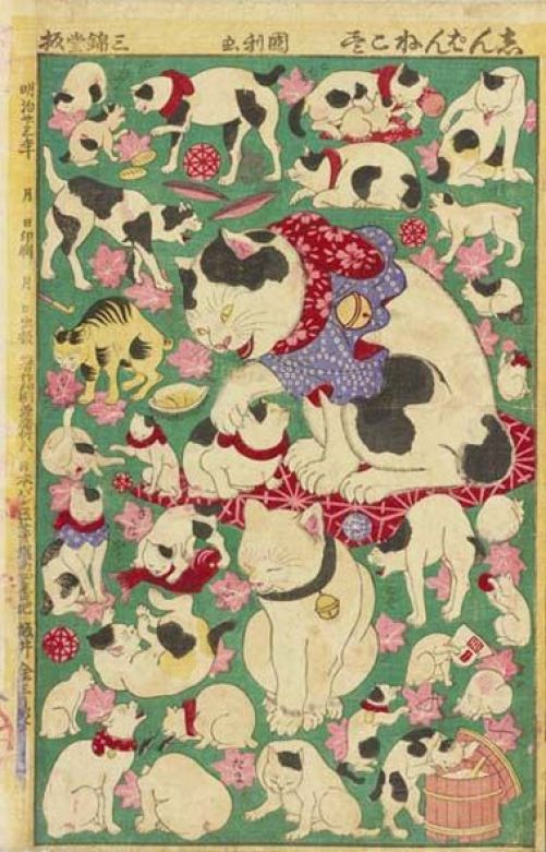 Cats, Utagawa Kuniyoshi