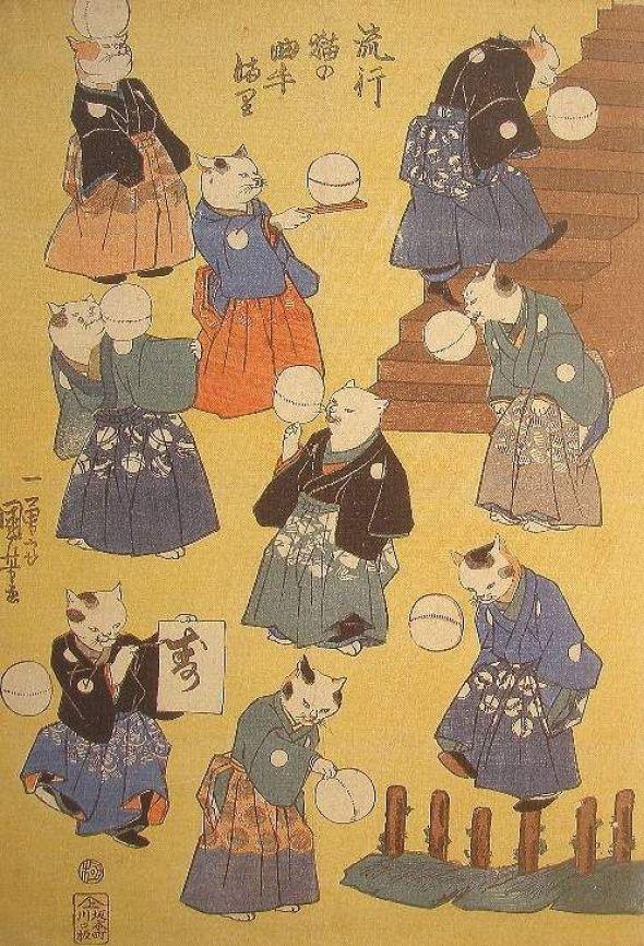 Fashionable Cat Juggler with a Ball - Kuniyoshi Utagawa