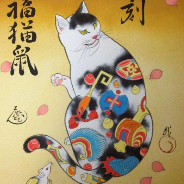 Kazuaki Horitomo Kitamura, Monmon Cats 11