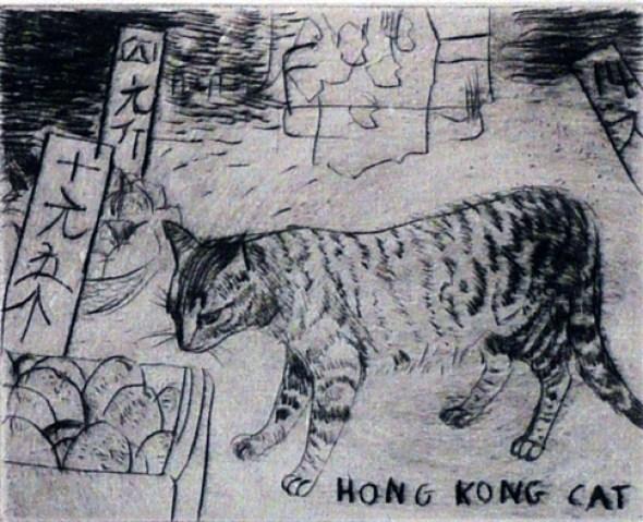 Elizabeth Blackadder, Hong Kong Cat