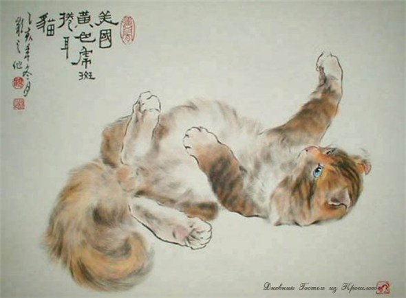 Gu Yingzhi, Chinese cats in art