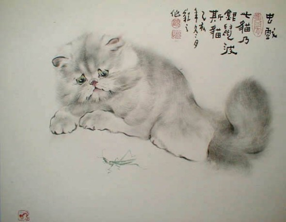 Gu Yingzhi, Chinese art cats